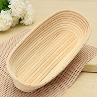 Proving basket - oval with cover - 15cm